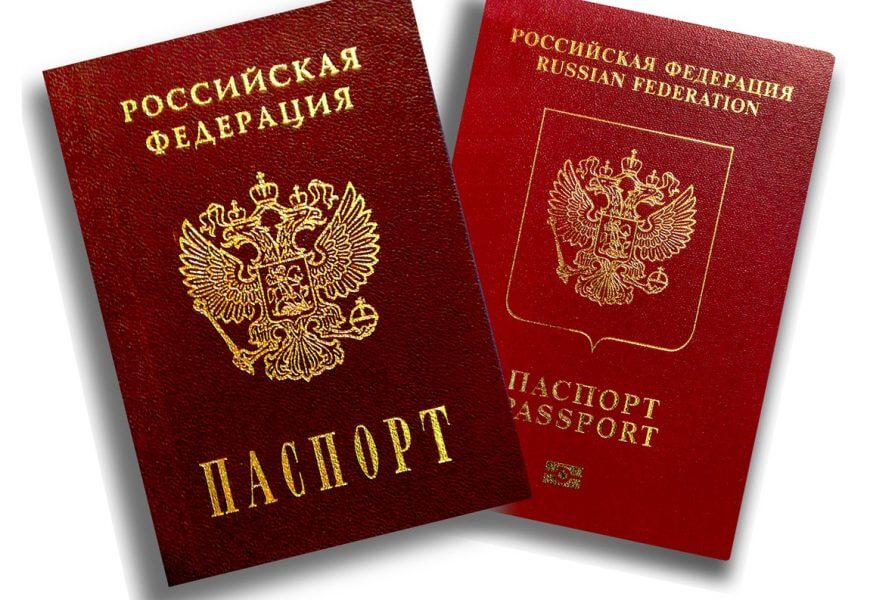 УФМС Рубцовск — официальный сайт, адреса и график работы
